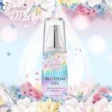 ราคา Garden Me Blossom Gel ขาว ใส กระชับ ย้อนวัย ไม่ง้อโบท็อกซ์ 1 ขวด 20 Ml ขวด เป็นต้นฉบับ