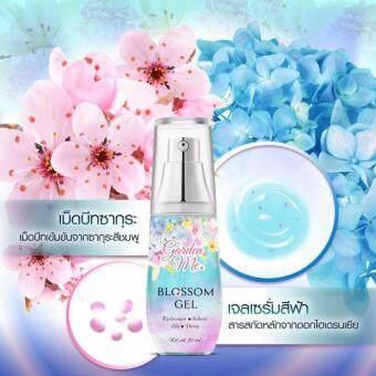 เจลน้ำดอกไม้ Garden Me Blossom Gel ขาวใสย้อนวัยไม่ง้อโบท็อกซ์ ปริมาณ 20 ml.
