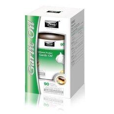 Garlic Oil กาลิคออย น้ำมันกระเทียม ผลิตภัณฑ์เสริมอาหาร 90 แคปซูล 1 ขวด By Group Healthy.