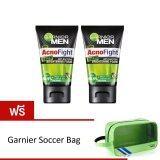 ซื้อ Garnier Men ชุดสุดคุ้ม แอคโน่ไฟท์ วาซาบิโฟมล้างหน้า 100 มล 2 หลอด Set Acno Fight Wasabi Brightening F*c**l Foam 100Ml 2 Tubes Free Soccer Bag ถูก ใน Thailand