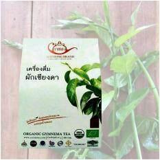 ซื้อ Gathong Gymnema Tea เครื่องดื่มชาผักเชียงดาชนิดกล่องบรรจุ 30 ซอง ใน ไทย