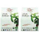 ซื้อ Gathong Gymnema Tea ชาเชียงดาชนิดกล่องบรรจุ 30 ซอง 2 กล่อง ออนไลน์ ไทย