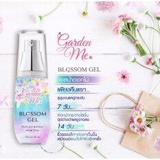 ซื้อ Gdm เจลน้ำดอกไม้ ถูก
