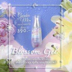 ซื้อ Gdm Garden Me Blossom Gel การ์เด้นท์ มี เจลน้ำดอกไม้ 1 ขวด ถูก