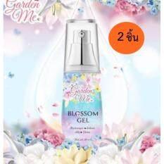 Gdm Garden Me Blossom Gel การ์เด้นท์ มี เจลน้ำดอกไม้ 2 กล่อง Garden Me ถูก ใน กรุงเทพมหานคร