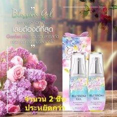 ซื้อ Gdm Garden Me Blossom Gel เจลน้ำดอกไม้ 20 Ml จำนวน2ขวด ใน กรุงเทพมหานคร