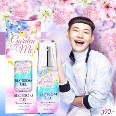 โปรโมชั่น Gdm Garden Me Blossom Gel Dj Nui การ์เด้นท์ มี เจลน้ำดอกไม้ ดีเจนุ้ย 20Ml