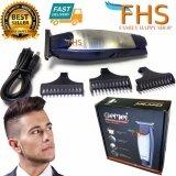 ขาย ปัตตาเลี่ยนไร้สาย Gemei รุ่นGm 6025 Professional Hair Clipper ออนไลน์ ใน กรุงเทพมหานคร