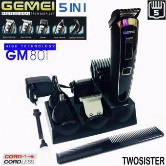 Gemei Twosister บัตตาเลี่ยน 5 หัว อเนกประสงค์ รุ่น GM 801