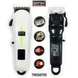 ราคา Gemei Twosister ปัตตาเลี่ยนไร้สาย Gemei รุ่นGm 6008 Professional Hair Clipper White Gemei เป็นต้นฉบับ