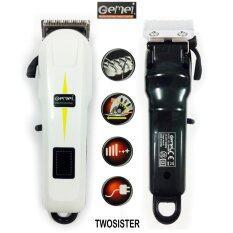 ซื้อ Gemei Twosister ปัตตาเลี่ยนไร้สาย Gemei รุ่นGm 6008 Professional Hair Clipper White Gemei ถูก