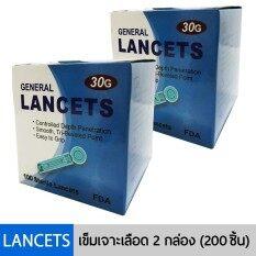 เข็มเจาะเลือด Ok Meter General Lancets 200 ชิ้น สำหรับเครื่องตรวจน้ำตาล เครื่องตรวจเบาหวาน.
