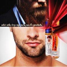 ซื้อ Genive Beard And Eyebrow Serum เจนีเว่ เซรั่ม บำรุง ปลูก หนวด จอน คิ้ว สูตรเข้มข้น หนาดกดำ ไม่หลุดร่วง สารสกัดเข้มข้น จากแพทย์ในสหรัฐอเมริกา เห็นผลไว 5 Ml ออนไลน์ ระยอง