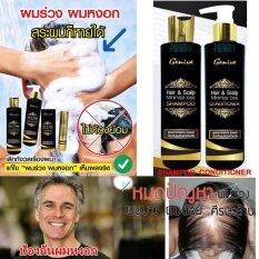 โปรโมชั่น Genive Herbs Hair Scalp Minimize Loss Shampoo And Conditioner ชุดปลูกผม เจนีเว่แฮร์ ปลูกผมแนวใหม่ ไม่ทำลายหนังศีรษะ ลดผมร่วง ผมบาง หัวล้าน ป้องกันผมหงอก ไม่ทำลายหนังศีรษะ เห็นผลชัดเจนใน 1 เดือน ผู้หญิงและผู้ชาย ใช้ได้ 2 ขวด บรรจุขวดละ 200 Ml