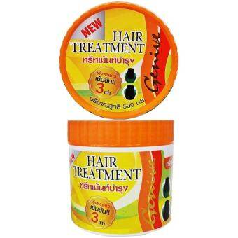 Genive Orange Get Long Hair Treatmentเจนีเว่ ทรีทเม้นท์ สีส้ม บำรุง เส้นผม นุ่มสลวย สุขภาพดี เร่งผมย-