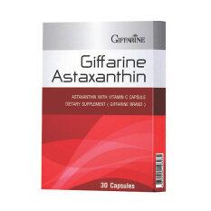 ส่วนลด Giffarine Astaxanthin ผลิตภัณฑ์เสริมอาหาร แอสตาแซนธินผสมวิตามินซี ชนิดแคปซูล 30 แคปซูล Giffarine