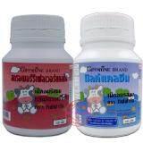 Giffarine Calcine Milk แคลซีน มิลค์ นมอัดเม็ดเสริมแคลเซียม บำรุงกระดูก เพิ่มส่วนสูง สำหรับเด็ก รสนม รสสตรอเบอรรี่ กระปุกละ 100 เม็ด ครบรส รวม 2 กระปุก ใน กรุงเทพมหานคร