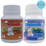 ทบทวน Giffarine Calcine Milk แคลซีน มิลค์ นมอัดเม็ดเสริมแคลเซียม บำรุงกระดูก เพิ่มส่วนสูง สำหรับเด็ก รสนม รสโกโก้ กระปุกละ 100 เม็ด ครบรส รวม 2 กระปุก Giffarine