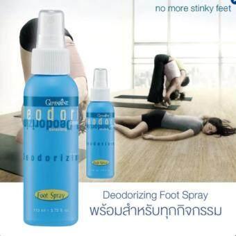 Giffarine สเปรย์ระงับกลิ่นเท้า Deodorising Foot Spray ระงับเหงื่อที่เท้า ป้องกันการเกิดกลิ่นไม่พึงประสงค์ ผสมสารสกัดจากพืชธรรมชาติ และ Menthol ให้ความชุ่มชื่นเย็นสบายแก่เท้า 110ml. (2 ขวด)