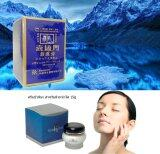 ขาย ซื้อ ออนไลน์ Giffarine Kristine Ko Kool Refreshing Cream บัวหิมะ สำหรับผิวหน้า คังเซน คริสติน โคคูล รีเฟรชชิ่ง ครีม 15G 2 ชิ้น