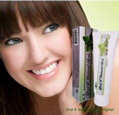 ซื้อ Giffarine Oral K Nature Herb Original ยาสีฟันสมุนไพร ออรัล เค เนเชอรัล เฮิร์บ ออริจินัล ยับยั้ง กลิ่นปาก 9 ชิ้น Giffarine ออนไลน์