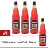 ซื้อ Giffrine Granada ผลิตภัณฑ์เสริมอาหาร น้ำทับทิมกรานาดา 700 มล 3 ขวด แถมฟรี 1 ขวด ถูก กรุงเทพมหานคร