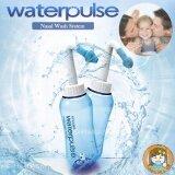ขาย Gifts4U ขวด พ่นน้ำ ล้างจมูก ล้างโพรงจมูก ทำความสะอาด ลดอาการภูมิแพ้ ไซนัส เด็ก ผู้ใหญ่ คนชรา Water Pulse Waterpulse Nasal Water Flush With Sinus Allergy Solution *d*lt Child ถูก กรุงเทพมหานคร