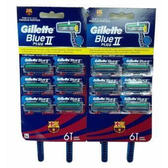 แนะนำ ใบมีดโกนหนวด Gillette Blue II Plus 12 ชิ้น ยิลเลท บลู ทู จิลเลต ด้ามโกนหนวด อุปกรณ์โกนหนวด โกนขน เทียบเท่า Super thin II ใช้แล้วทิ้ง Disposal Shaving Razor