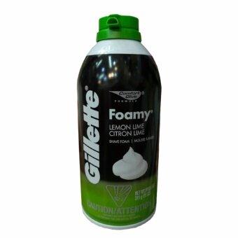 Gillette Foamy Lemon Lime Shave Foam 311g (1 ขวด)