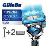 Gillette Fusion ด้ามมีดฟิวชันโปรชิลล์ ชิลล์ Gillette ถูก ใน สมุทรปราการ