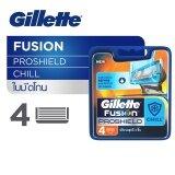 ซื้อ Gillette Fusion ฟิวชันโปรชิลล์ ชิลล์ ใบมีดโกน 4 ชิ้น สมุทรปราการ