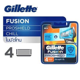 Gillette Fusion ฟิวชันโปรชิลล์ ชิลล์ ใบมีดโกน 4 ชิ้น