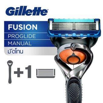 Gillette Fusion ด้ามมีดโกน รุ่น ฟิวชั่นโปรไกลด์เฟล็กซ์บอล