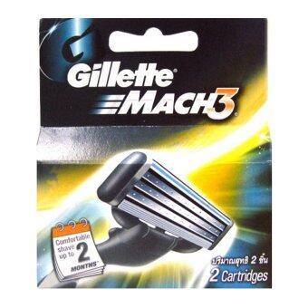 Gillette Mach 3 Blade - 2 pieces