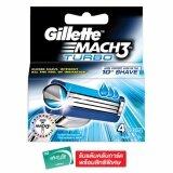 ขาย Gillette ใบมีด Mach 3 Turbo Pack 4 สมุทรปราการ ถูก