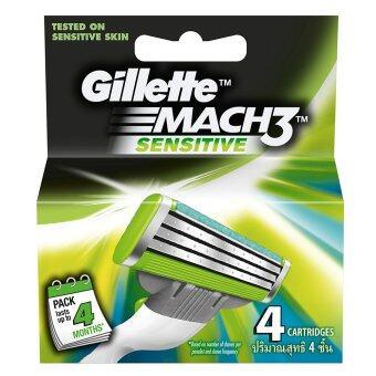 Gillette Mach3 Turbo Sensitive Blade (Pack4)