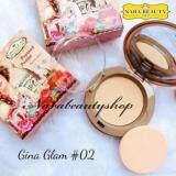 ราคา Gina Glam Powder แป้งอัดแข็งผสมรองพื้น 02 Gina Glam
