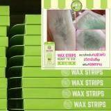 ราคา Girlykiss Wax แผ่นแว๊กซ์ขน 3 กล่อง สำหรับผิวแห้ง 1 กล่องมี 10 แผ่น ไทย