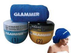 ราคา Glammer Supper Treatment Collagen Set Glammer ใหม่