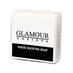 ราคา Glamour Lazizta White Booster Soap ที่สุด