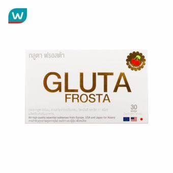 Gluta Frosta กลูต้าฟอสต้า 30แคปซูล-