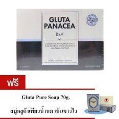 โปรโมชั่น Gluta Panacea B V By Pang กลูต้าพานาเซีย 30แคปซูล กล่อง แถมฟรีสบู่กลูต้าเพียว 70G