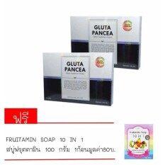 ซื้อ Gluta Panceaกลูต้า แพนเซีย กลูต้าเพื่อผิวขาว 2กล่อง แถมสบู่ฟรุตตามิน 1ก้อน ถูก ใน กรุงเทพมหานคร