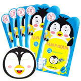 Gm Shop Cherimoa Animal Mask Penguin Mask แผ่นมาร์คหน้ารูปเพนกวิน 5 แผ่น กรุงเทพมหานคร