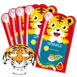 ความคิดเห็น Gm Shop Cherimoa Animal Mask Tiger Mask แผ่นมาร์คหน้ารูปเสือ 5 แผ่น