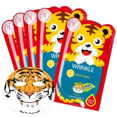 ราคา Gm Shop Cherimoa Animal Mask Tiger Mask แผ่นมาร์คหน้ารูปเสือ 5 แผ่น ถูก