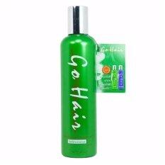 ส่วนลด Go Hair Silky Seaweed Nutrients โกแฮร์ ซีวีส แฮร์ เทอราพี 250 มล