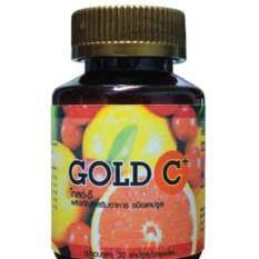 ส่วนลด Gold C Pgp โกลด์ ซี 2ขวด ไทย