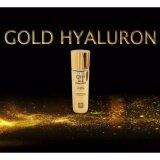 ราคา Gold Hyaluron Serum 1ขวด แถมฟรี Sol Hydro Cellusion น้ำแร่ไฮโดรเซลลูชั่น 60 Ml มูลค่า 720 บาท No Brand ใหม่