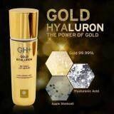 ราคา Gold Hyaluron Serum ใหม่ล่าสุด